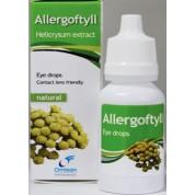 Allergoftyll 15мл