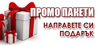 PromoPaketi